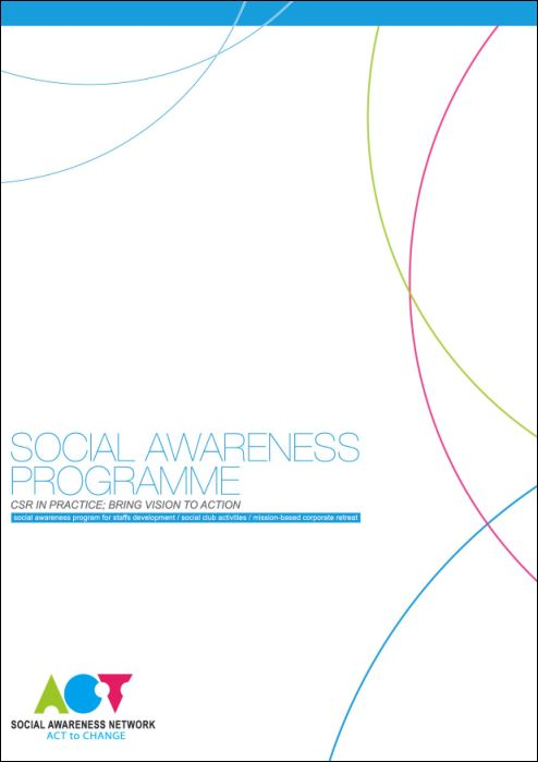 Download Social Awareness Programmes Leaflet